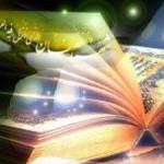 سازمان فعاليت های قرآنی دانشگاهيان كشور